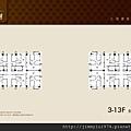 [竹北縣三] 仁發建築開發「仁發匯:香榭特區」(大樓) 2014-05-05 006.jpg