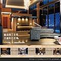[竹北縣三] 仁發建築開發「仁發匯:香榭特區」(大樓) 2014-05-07 009