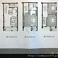 [芎林綠獅] 遠錦建設「馥園」(透天) 2014-05-15 007 家配參考圖(翻拍)