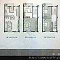 [芎林綠獅] 遠錦建設「馥園」(透天) 2014-05-15 008 家配參考圖(翻拍)
