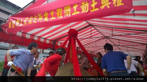 [竹南公所] 東陞建設「樹上景」(大樓) 2014-05-20 010