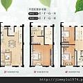 [芎林綠獅] 遠錦建設「馥園」(透天) 2014-05-20 006