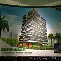 [竹北台元] 閎基開發「閎基B&W」(廠辦)公開與外觀參考模型 2014-05-25 012.jpg