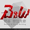 [竹北台元] 閎基開發「B&W」(廠辦) 2014-05-27 003 LOGO.jpg