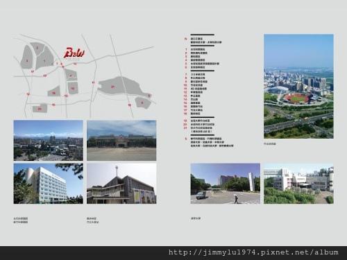 [竹北台元] 閎基開發「B&W」(廠辦) 2014-05-27 005 區位參考圖.jpg