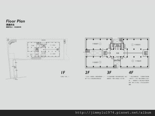 [竹北台元] 閎基開發「B&W」(廠辦) 2014-05-27 014 平面參考圖.jpg