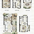[芎林綠獅] 又一山建設「院自在」(透天) 2014-05-29 006 C9戶家具配置參考圖.jpg
