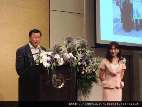2014新竹縣不動產開發商業同業公會 第三屆會員大會