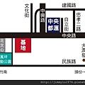 [頭份中央]正群建設「中央都滙」(中央都匯,大樓) 2014-06-01 004 位置參考圖