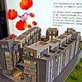 [新竹崧嶺] 金鋐建設「心中墅」(透天) 2014-06-18 007