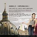 [竹北科一] 凱歌堂建設「美麗殿」(電梯透天) 2014-06-27 006.jpg
