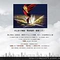 [竹北科一] 凱歌堂建設「美麗殿」(電梯透天) 2014-06-27 003.jpg