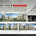 [竹北科一] 凱歌堂建設「美麗殿」(電梯透天) 2014-06-27 009.jpg