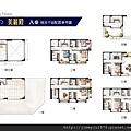 [竹北科一] 凱歌堂建設「美麗殿」(電梯透天) 2014-06-27 013.jpg