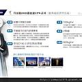 [竹北科一] 凱歌堂建設「美麗殿」(電梯透天) 2014-06-27 017.jpg