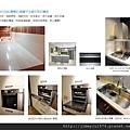 [竹北科一] 凱歌堂建設「美麗殿」(電梯透天) 2014-06-27 022.jpg