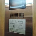 [竹北科一] 凱歌堂建設「美麗殿」(電梯透天) 2014-06-27 042.jpg