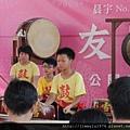 [竹南東站] 晨宇建設「友稻理」(透天)開工 2014-07-12 008