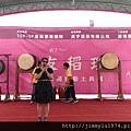[竹南東站] 晨宇建設「友稻理」(透天)開工 2014-07-12 015