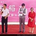[竹南東站] 晨宇建設「友稻理」(透天)開工群像 2014-07-13 015