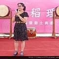 [竹南東站] 晨宇建設「友稻理」(透天)開工群像 2014-07-13 013