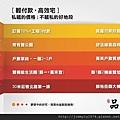[竹北縣三] 寶誠建設「寶誠品閣」(大樓) 2014-07-15 001