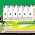 [竹北縣三] 悅昇建設「6星」(電梯透天) 2014-07-16 006.jpg