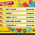 [竹北縣三] 寶誠建設「品閣」(大樓) 2014-08-06 POP