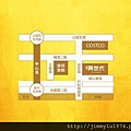 [新竹光埔] 興築建設「興世代」(大樓) 2014-08-28 005.jpg
