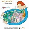 [新竹光埔] 興築建設「興世代」(大樓) 2014-08-28 006 海報