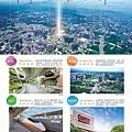 [新竹光埔] 興築建設「興世代」(大樓) 2014-08-28 007 海報