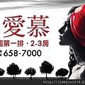 [竹北高鐵] 盛亞建設「富宇愛慕」(大樓) 2014-09-01 001 POP.jpg