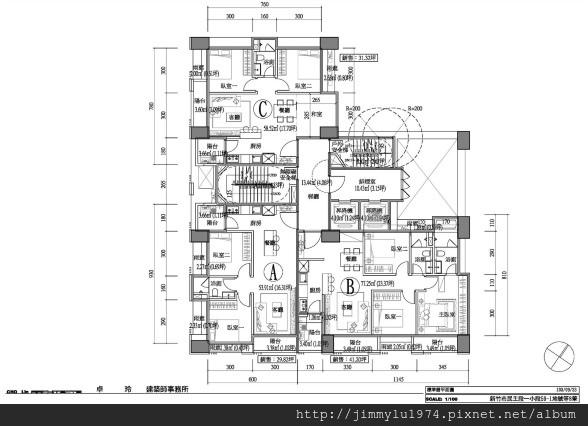 [新竹三民] 群新建設「群新風度」(大樓) 2014-09-29 004.jpg