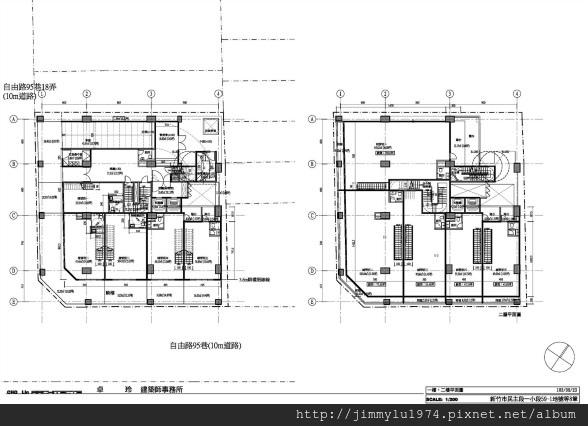 [新竹三民] 群新建設「群新風度」(大樓) 2014-09-29 005.jpg