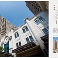 [竹北高鐵] 暐記開發「哈洛德」(大樓)2014-10-16 032 簡銷