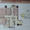 [竹北高鐵] 遠雄建設「六家匯」(大樓) 2014-10-09 007 高清版本