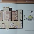 [竹北高鐵] 遠雄建設「六家匯」(大樓) 2014-10-09 008 高清版本