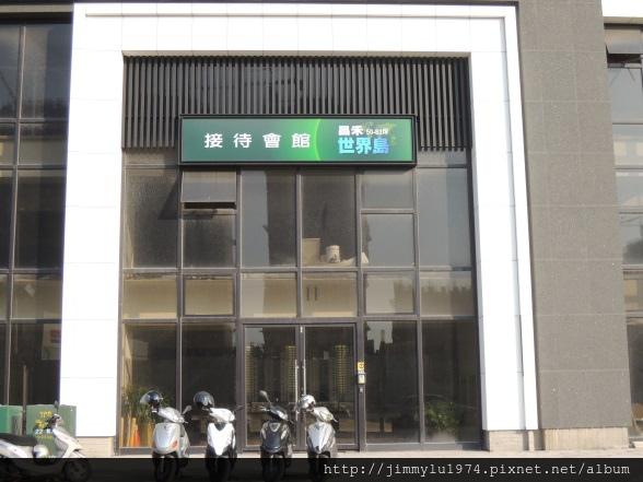 [住週專欄] 住週踏查07:20141017_10.JPG
