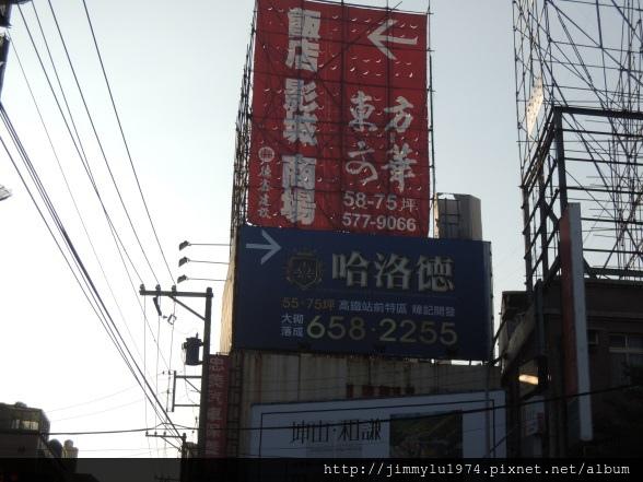 [住週專欄] 住週踏查07:20141017_36.JPG