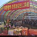 [竹東上館] 佳邸建設「在鷺上」(透天)2014-10-28 003