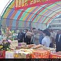 [竹東上館] 佳邸建設「在鷺上」(透天)2014-10-28 016