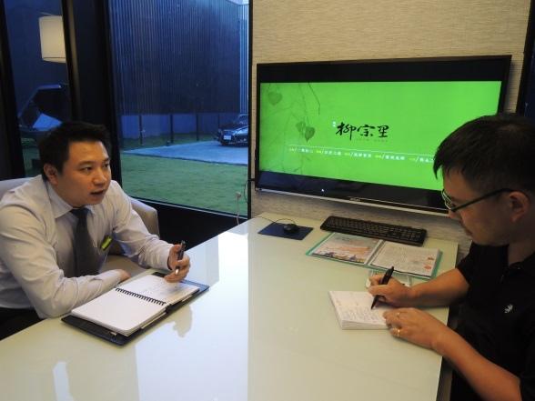 左為「柳宗里」專案經理林峻祺.JPG