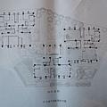 [頭份新華] 聖俯建設「聖俯1樂」(大樓)2014-11-04 002 平面參考圖高清版.JPG