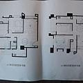 [頭份新華] 聖俯建設「聖俯1樂」(大樓)2014-11-04 012 平面參考圖高清版.JPG