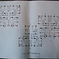[頭份新華] 聖俯建設「聖俯1樂」(大樓)2014-11-04 010 平面參考圖高清版.JPG