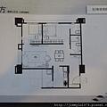 [頭份潤發] 成虹建設「森立方」(大樓)2014-11-04 013 平面參考圖.jpg