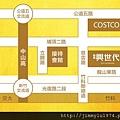 [新竹光埔] 興築建設「興世代」(大樓)2014-11-11 014
