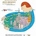 [新竹光埔] 興築建設「興世代」(大樓)2014-11-11 016 海報