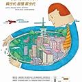 [新竹光埔] 興築建設「興世代」(大樓)2014-11-11 017 海報高清版.jpg