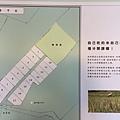 [竹東軟橋] 勝駿建設「種分」(透天)2014-11-12 019 高清版.jpg